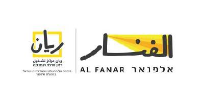 AL_FANAR__DONATION_