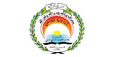 ARAB_LOGO__DONATION_