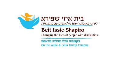 BEIT_ISSI_SHAPIRO__DONATION_