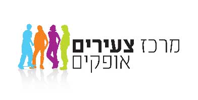 OFAKIM_YUTH_CENTER__DONATION_