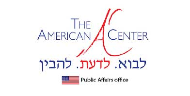 THE_AMERICAN_CENTER__DONATION_