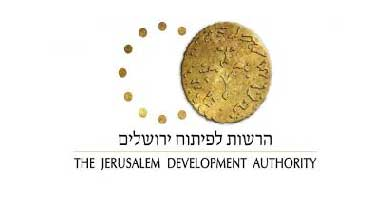 THE_JERUSALEM_DEVELOPMENT_AUTHORITY__DONATION_