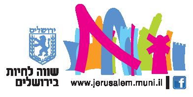 JERUSALEM392-198